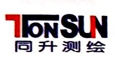 福建省同升测绘有限公司 最新采购和商业信息