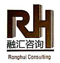 北京融汇智业咨询有限公司 最新采购和商业信息