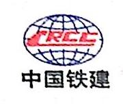 中铁建大桥工程局集团第一工程有限公司 最新采购和商业信息
