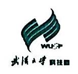 武汉湛嬴投资有限公司 最新采购和商业信息