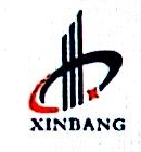 浙江新邦建设股份有限公司 最新采购和商业信息