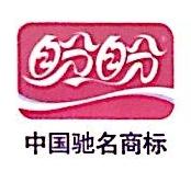 沈阳市新民福源食品有限公司