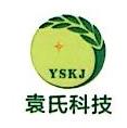 湖南袁氏科技发展有限公司 最新采购和商业信息