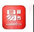 普惠天下(天津)科技发展股份有限公司 最新采购和商业信息