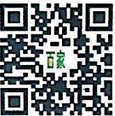 百家云地产(深圳)有限公司 最新采购和商业信息