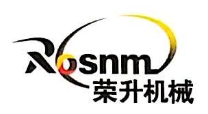 浙江荣升机械常州有限公司 最新采购和商业信息