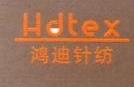 诸暨市鸿迪针纺织品有限公司 最新采购和商业信息