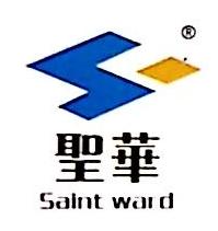 长沙圣华科技发展有限公司