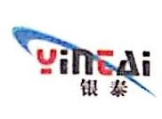 武汉银泰建筑材料有限公司 最新采购和商业信息