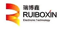 深圳市瑞博鑫电子科技有限公司 最新采购和商业信息