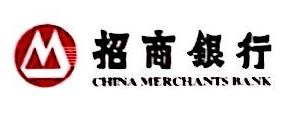 招商银行股份有限公司长沙南湖路支行 最新采购和商业信息