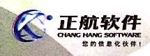 深圳市正航企业管理咨询有限公司 最新采购和商业信息
