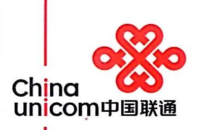 广东长实通信科技有限公司深圳分公司 最新采购和商业信息