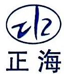 河南正海实业有限公司