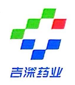 吉林省吉深医药实业有限公司 最新采购和商业信息