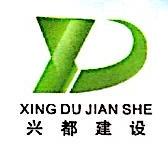 广西兴都建设工程有限公司 最新采购和商业信息
