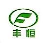 广州市丰恒农产品实业有限公司 最新采购和商业信息
