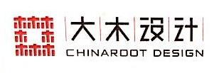 天津市大木锋尚环境艺术设计有限公司 最新采购和商业信息