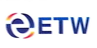 深圳市易拓威科技有限公司 最新采购和商业信息