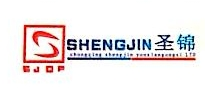 四川圣锦风机有限公司 最新采购和商业信息