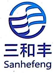青岛三和丰电器有限公司 最新采购和商业信息