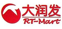 湛江市润民商业有限公司 最新采购和商业信息