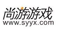 尚娱软件(深圳)有限公司 最新采购和商业信息