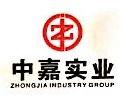 德阳市中嘉实业股份有限公司 最新采购和商业信息