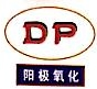 深圳市鑫熙隆科技有限公司 最新采购和商业信息