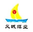 山西阳城阳泰集团义城煤业有限公司 最新采购和商业信息