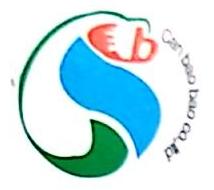 杭州环桥丝织品有限公司 最新采购和商业信息