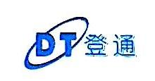 杭州登通电子设备有限公司 最新采购和商业信息