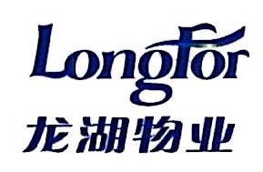 重庆新龙湖物业服务有限公司杭州分公司