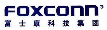 南宁富桂精密工业有限公司 最新采购和商业信息