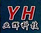 南宁市翔腾商贸有限公司 最新采购和商业信息
