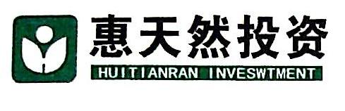 湖南惠天然物业管理有限公司