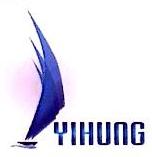 厦门驿航货运代理有限公司 最新采购和商业信息