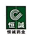 亳州市恒诚中药饮片有限公司 最新采购和商业信息