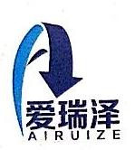 南京爱瑞泽信息系统集成有限公司 最新采购和商业信息