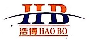 来宾市浩博商贸有限责任公司 最新采购和商业信息