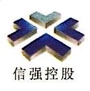 深圳市兴宇达实业有限公司