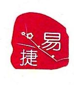 北京易捷海通人力资源管理咨询有限公司 最新采购和商业信息