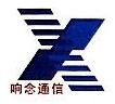 上海响念艺夏网络科技有限公司 最新采购和商业信息