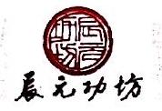 福州辰元功坊贸易有限公司 最新采购和商业信息