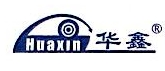 深圳市华鑫盛视科技有限公司 最新采购和商业信息