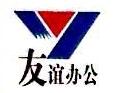 宜昌永联友谊科技有限公司 最新采购和商业信息