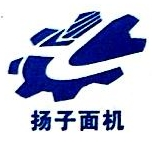 南京市扬子粮油食品机械有限公司 最新采购和商业信息
