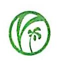 温州远方国际旅行社有限公司