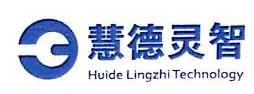 北京嘿哈软件科技有限公司 最新采购和商业信息