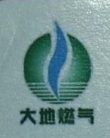 通化县大地燃气有限公司 最新采购和商业信息